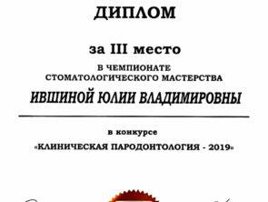 PDF-Scanner-10-02-2021-7.46